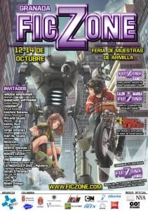FicZone 2012